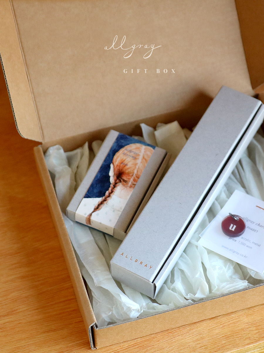 allgray gift box